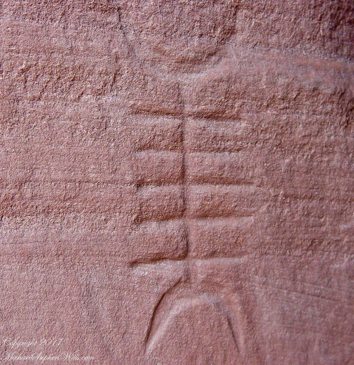 Clan Sign Petroglyph